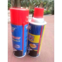 Quality REACH 400ml 450ml Anti Rust Lubricant Spray For Car Care Detailing for sale