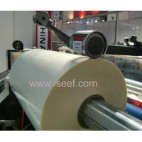Quality Bopp thermal lamination film (Gloss and Matt)-ISEEF.com,CHINA for sale