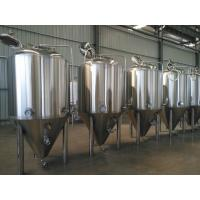 Buy 200L-1500L Fermentation unitank beer fermenter with dimple cooling jacket at wholesale prices