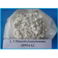 Quality 99% Purity Fat Burning Steroids For Men / 4- Methyl -2- Hexanamine Hydrochloride for sale