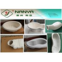 Buy Molded Paper Pulp Medical Care Products / Bed pan / Kidney Tray / Urinal Pot at wholesale prices