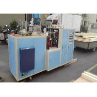 Quality Total weight 2300 KG High Speed Tea Fully Automatic Paper Cup Making Machine for sale