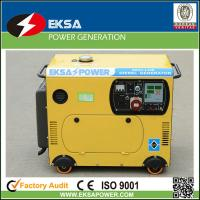 Quality 5kw home silent diesel generator sets colourful designed with AMF & ATS function for sale