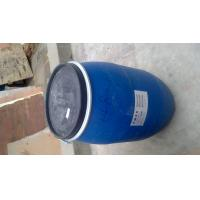 Quality Fatty Methyl Ester Sulfonate(FMES) for sale