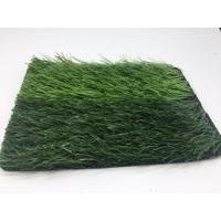Buy cheap Low Friction Artificial Grass Rug , Kids Playground Artificial Turf Grass from wholesalers