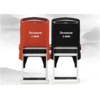 China Good Quality Square 40x40mm Self-inking/Automatic Ink Stamp Dealers/ Cheaper Numerical Stamp on sale