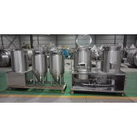 Quality 1bbl micro brewing equipment, turnkey beer brewery equipment for homebrewer for sale