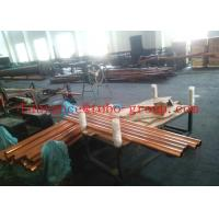 Quality Welded Copper Nickel Tube C70600 for Heat Exchanger (ASTM B111) for sale