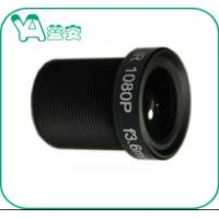 """Quality Wide Angle Lens CCTV Security Camera Lens 1/2.7"""" 3Mp 3.6mm MTV Mount for sale"""