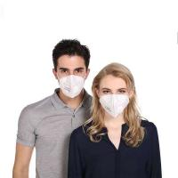 Quality FFP3 fave mask ,High quality Medical face mask,Respirator surgical face mask,face mask anti Bacteria,virus protection for sale