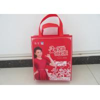 China Maquillage Packaging Non Woven Gift Bags Non Woven Sacks Moisture Proof on sale