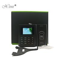 Quality High Security Attendance Access Control System For Government Department for sale