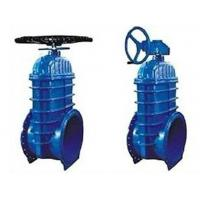 Buy High strength Oversized resilient seated gate mining, power station valve 1.0-2.5MPa at wholesale prices