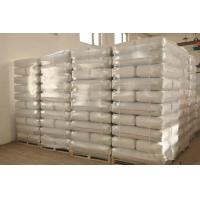Quality Eco-friendly materials and supplies concrete admixtures and finish/cement dispersing agent for sale