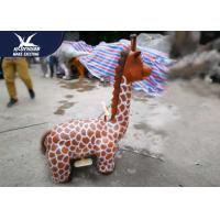 Move Forwards Motorized Animal Scooters Simulation Animal Air Case Silicone Rubber Skin