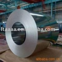 China Hot dip galvanized steel coil secondary product on sale