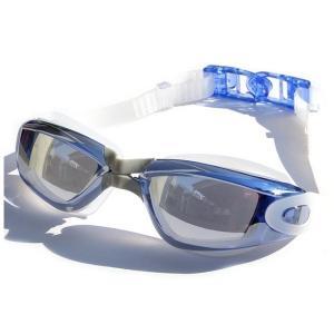 Buy cheap UV Protective Anti Fog Glasses / Fog Resistant Goggles For Men Women from wholesalers