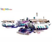 Quality 33 Seat Outdoor Amusement Park Rides Galactic Warship Rides 2.0 M/S Speed for sale