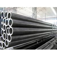 Quality Seamless Carbon Steel Annealed Tube for sale