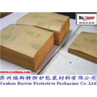 Quality VCI volatile paper wrapping for self-priming pump/booster pump/pipeline pump/mixed flow pump/magnetic drive pump for sale