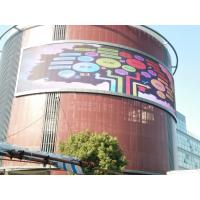 Quality 46W Outdoor Led Video Screen P10 Pixel Multiple Waterproof Led Video Wall Displays for sale