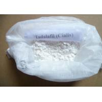 China Raw Tadalafil Cialis Powder Legal Oral Steroids CAS 171596-29-5 For Erectile Dysfunction on sale