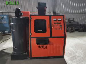 Quality 220V 380V 12KW 100 Kgs/H Wire Granulator Separator for sale
