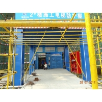 Buy cheap Civil Office Building 3 Doors 60m / Min Construction Site Elevator Lift from wholesalers