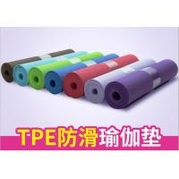 Quality ECO friendly TPE yoga mat for gym trainer/yoga mat high quality 6mm for sale