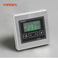 Quality IP30 Protect Range Hvac Digital Thermostat For Valve Open / Close Control for sale