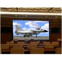 Quality Ultra Thin Billboard Advertising Led Display Screen , SMD 1010 Led Presentation Screen for sale