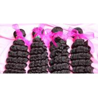 Quality Hair Products Brazilian Deep Wave Brazilian Human Hair  Weave 4pcs /lot Natural Deep Wave Virgin for sale