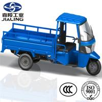 Quality 2015 hot sale China Jialing cargo tricycle with cabin for sale