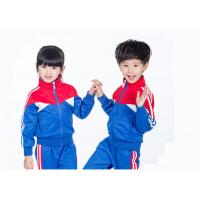 Quality View larger image Winter long sleeve kid clothes international green primary kindergarten school uniform for girl girls for sale