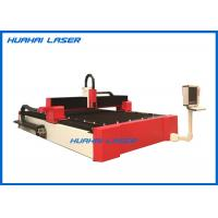 Quality Metal Fiber Laser Cutting Machine , 500W Fiber Laser Cutter With Raycus Laser Source for sale