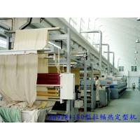 Quality Conduction Oil Machine Woven Rugs , Carpet Coating Production Line Steam 100 - 145℃ for sale