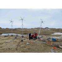 Quality 3kw Home Wind Turbine System Combine With 7.07 Square Meter Swept Area for sale