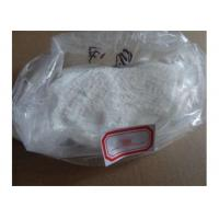 Quality CAS 76-25-5 Glucocorticoid Steroids Triamcinolone acetonide antiasthmatic for sale