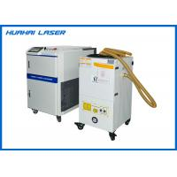 China Window Tire Metal Laser Cleaning Machine , Laser Rust Removal Equipment on sale