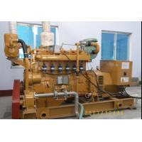 Buy cheap 20KW~250KW Biogas Generator from wholesalers