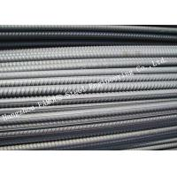 Buy cheap British Australia New Zealand Standard Reinforcing Steel Bars 500E AS/NZS4671 from wholesalers