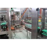 Buy Industrial Beer Bottle Filling Machine With Precision Filling Level at wholesale prices
