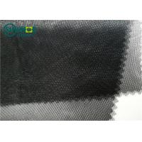 Quality Knitted Taffeta Fabric Woven Interlining 100% Polyester For Garment Accessories for sale
