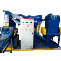 Quality 99.9% Recovery Rate Scrap Copper Wire Granulator 300 - 500kg/h Capacity for sale