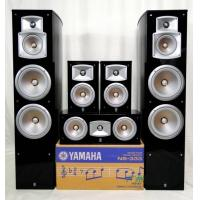 Quality Yamaha NS-SP1800BL 5.1-Channel Home Theater Speaker Package for sale