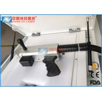 China Air Cooling Way Laser Rust Removal Machine For Mold Cleaning on sale