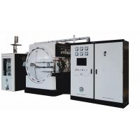 Quality Cooling Period 480min High Vacuum Furnace , Ceramic Sintering Process Furnace for sale
