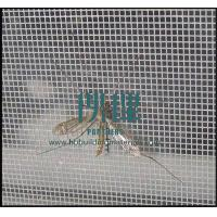 China China supplier, Aluminum insect screen, window screens for doors and windows on sale