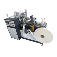 Quality Fast Paper Cup Manufacturing Machines / OEM Disposable Tea Cup Machine for sale