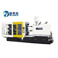 Quality 28.7 G / S Pvc Injection Moulding Machine For Making Bottle Preform for sale